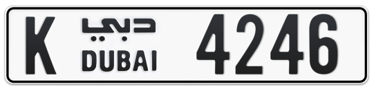 K 4246 - Plate numbers for sale in Dubai