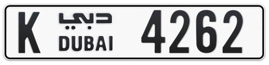 K 4262 - Plate numbers for sale in Dubai