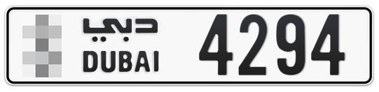 * 4294 - Plate numbers for sale in Dubai