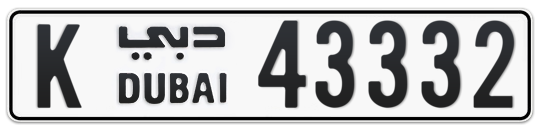 K 43332 - Plate numbers for sale in Dubai