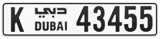 Dubai Plate number K 43455 for sale on Numbers.ae