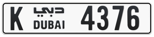 K 4376 - Plate numbers for sale in Dubai
