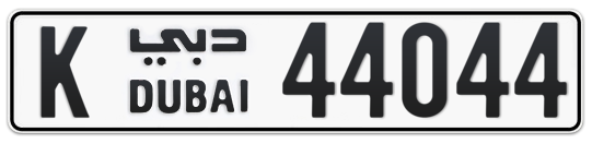K 44044 - Plate numbers for sale in Dubai