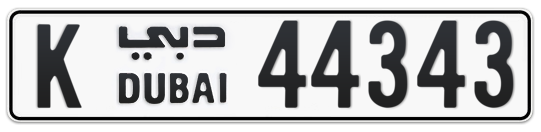 K 44343 - Plate numbers for sale in Dubai