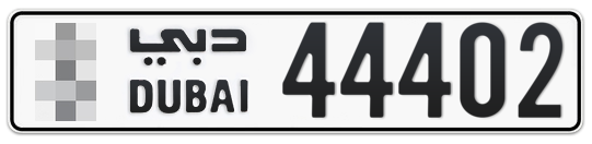 * 44402 - Plate numbers for sale in Dubai