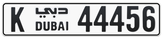 K 44456 - Plate numbers for sale in Dubai