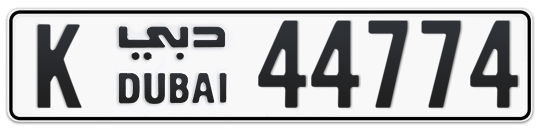 K 44774 - Plate numbers for sale in Dubai