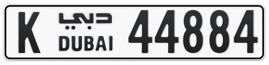 K 44884 - Plate numbers for sale in Dubai