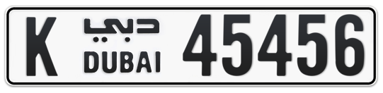 K 45456 - Plate numbers for sale in Dubai