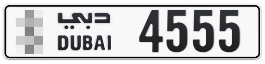 * 4555 - Plate numbers for sale in Dubai