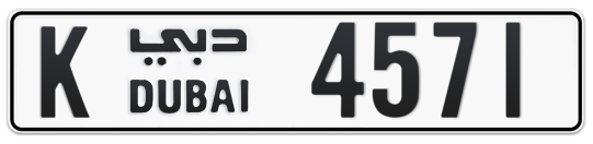 K 4571 - Plate numbers for sale in Dubai