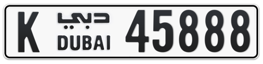 K 45888 - Plate numbers for sale in Dubai