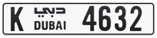 K 4632 - Plate numbers for sale in Dubai
