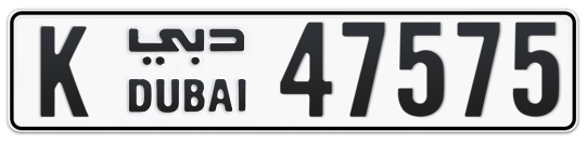 K 47575 - Plate numbers for sale in Dubai