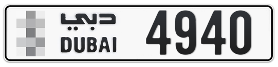 * 4940 - Plate numbers for sale in Dubai