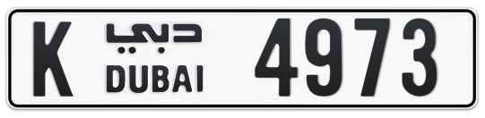 K 4973 - Plate numbers for sale in Dubai