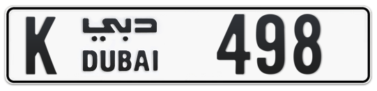 K 498 - Plate numbers for sale in Dubai