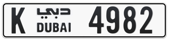 Dubai Plate number K 4982 for sale on Numbers.ae