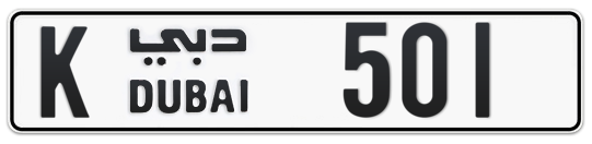 K 501 - Plate numbers for sale in Dubai