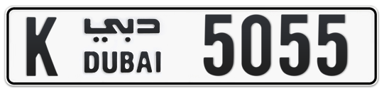 K 5055 - Plate numbers for sale in Dubai