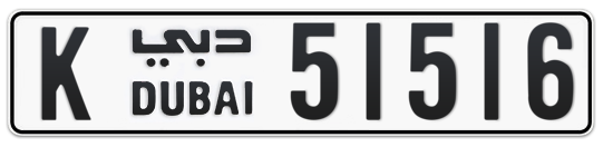 K 51516 - Plate numbers for sale in Dubai