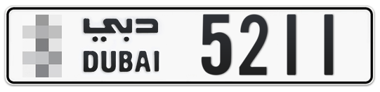 * 5211 - Plate numbers for sale in Dubai