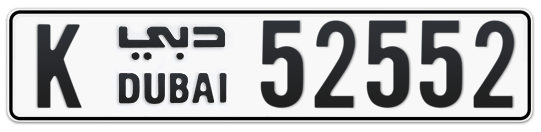 K 52552 - Plate numbers for sale in Dubai
