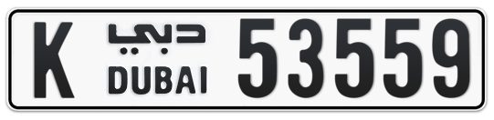 K 53559 - Plate numbers for sale in Dubai