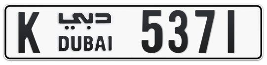 K 5371 - Plate numbers for sale in Dubai