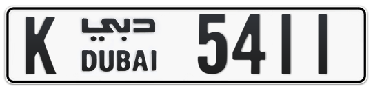 K 5411 - Plate numbers for sale in Dubai