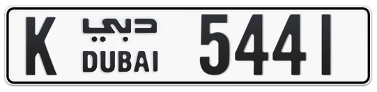 K 5441 - Plate numbers for sale in Dubai