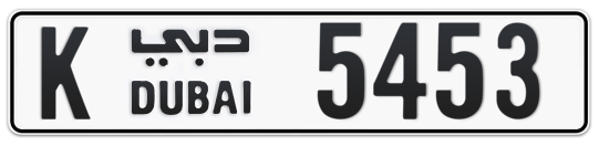 K 5453 - Plate numbers for sale in Dubai