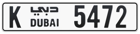 K 5472 - Plate numbers for sale in Dubai