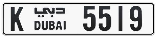 K 5519 - Plate numbers for sale in Dubai