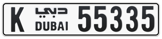 K 55335 - Plate numbers for sale in Dubai