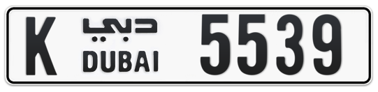 K 5539 - Plate numbers for sale in Dubai
