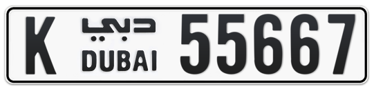 K 55667 - Plate numbers for sale in Dubai