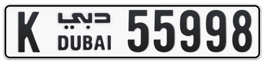 K 55998 - Plate numbers for sale in Dubai