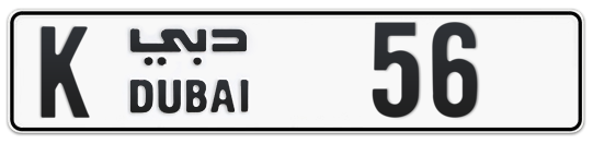 K 56 - Plate numbers for sale in Dubai