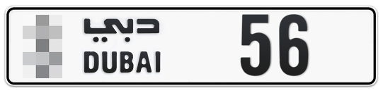 * 56 - Plate numbers for sale in Dubai