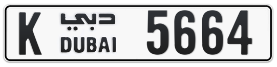 K 5664 - Plate numbers for sale in Dubai