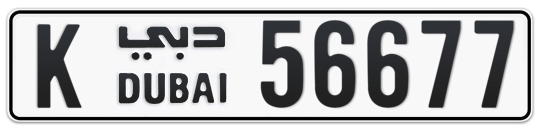 K 56677 - Plate numbers for sale in Dubai