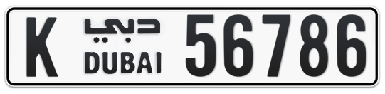 K 56786 - Plate numbers for sale in Dubai
