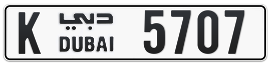K 5707 - Plate numbers for sale in Dubai