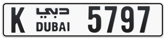K 5797 - Plate numbers for sale in Dubai