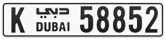 K 58852 - Plate numbers for sale in Dubai