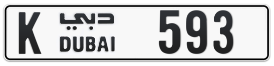 K 593 - Plate numbers for sale in Dubai