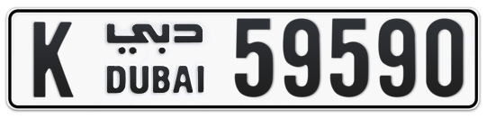 K 59590 - Plate numbers for sale in Dubai