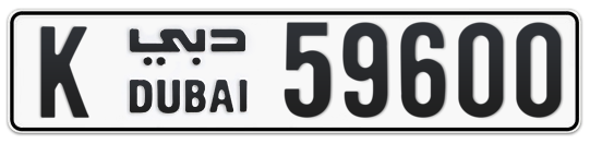 K 59600 - Plate numbers for sale in Dubai