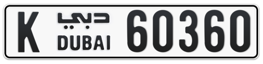 K 60360 - Plate numbers for sale in Dubai